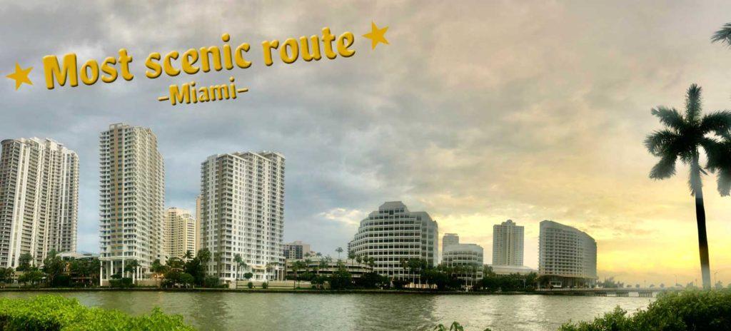 Most scenic route